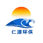 南通仁源节能环保科技有限公司